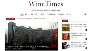 WineTimes